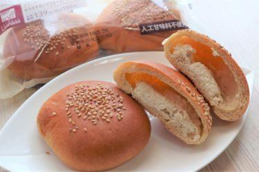 【口コミ】ローソンブランのサラダチキンマヨネーズパン食べてみた!