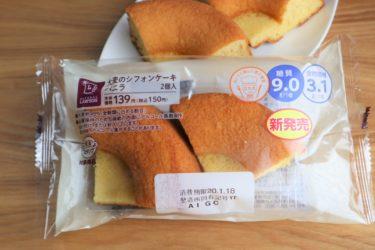 【口コミ】ローソン大麦のシフォンケーキバニラ食べてみた!糖質や栄養成分・原材料をレポ!