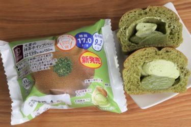 【口コミ】ローソン大麦の抹茶ホイップパン食べてみた!味や糖質・カロリーは?