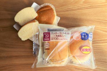 【口コミ】ローソンブランのチーズ蒸しケーキ乳酸菌入食べてみた!糖質やカロリー&原材料は?